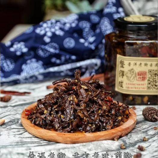 思茅孟连傣族拉祜族佤族自治县香辣菌角 干香菇脚 一级 单剪脚