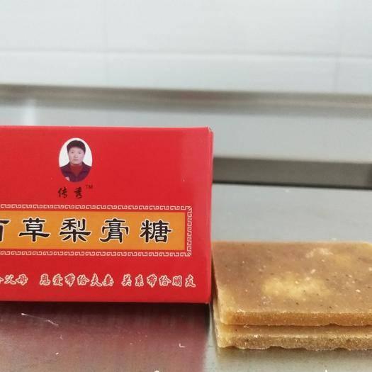 淮南潘集区 10盒包   苏老五百草梨膏糖,润喉糖,梨膏糖,清凉糖