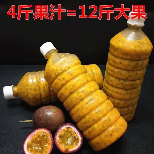 玉林北流市百香果醬 廣西百香果原漿奶茶店專用百香果汁2斤5斤8斤