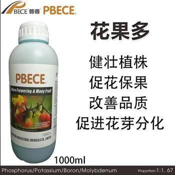 蔬菜专用有肥  花果多促花保果进口叶面肥