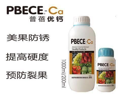 寿光市钙肥 进口优钙叶面肥提硬度