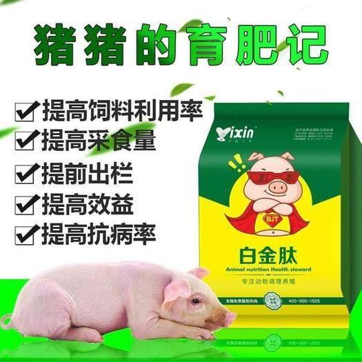 上海闵行仔猪浓缩料  日涨3斤3天见效催肥