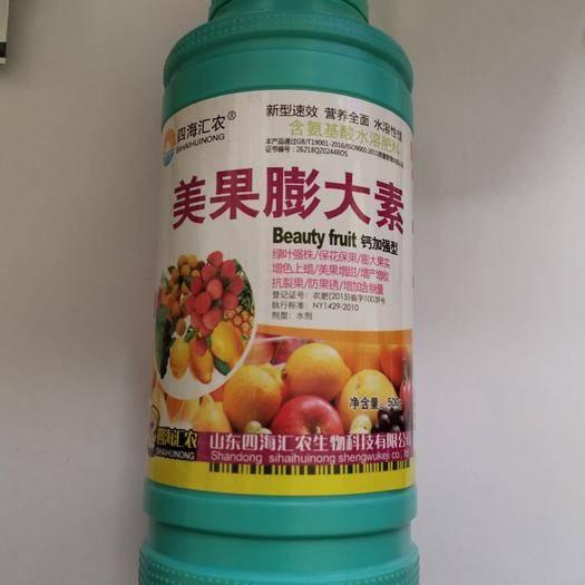 苍溪县膨大素 美果膨大靓果桃李柑橘石榴枇杷荔枝樱桃芒果等果树均可使用