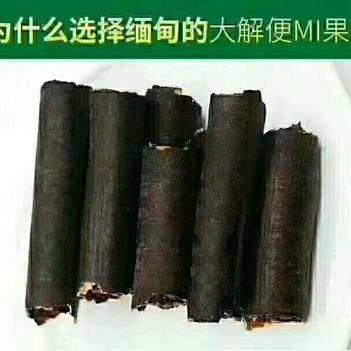便秘果 大解 缅甸进口 产地直销 代打粉 袋装