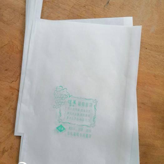 平度市葡萄套袋 紙袋