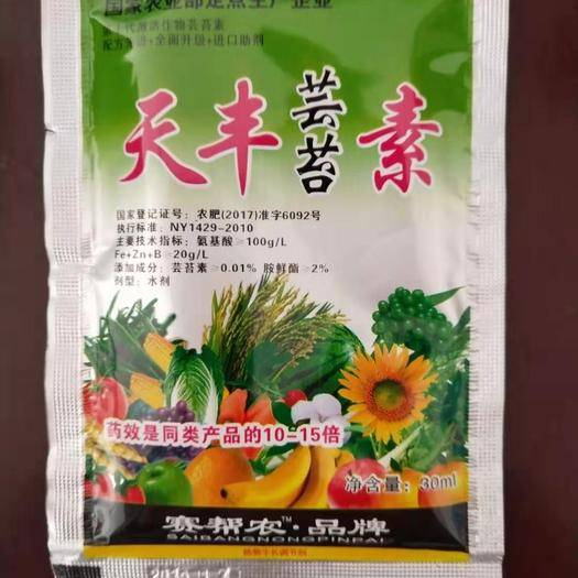 郑州 天丰芸苔素内酯调节剂保花保果生根壮苗30克x400袋/件