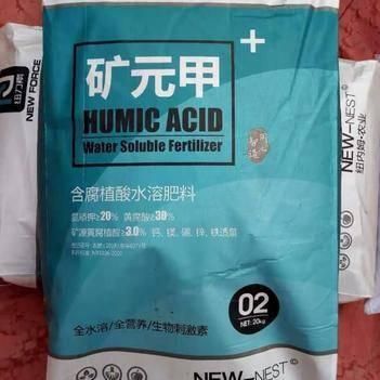 氨基酸肥料 山东矿元甲-含腐殖酸肥水溶肥20kg/袋全水溶