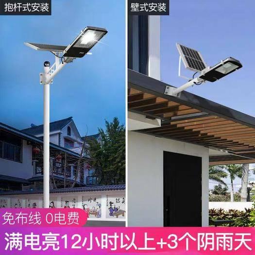 中山中山市太阳能灯 厂家直销户外led太阳能路灯家用超亮植物防水室外庭院100瓦