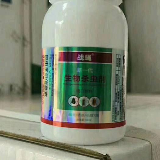 上海闵行浓缩饲料  3秒杀死蚊蝇100平