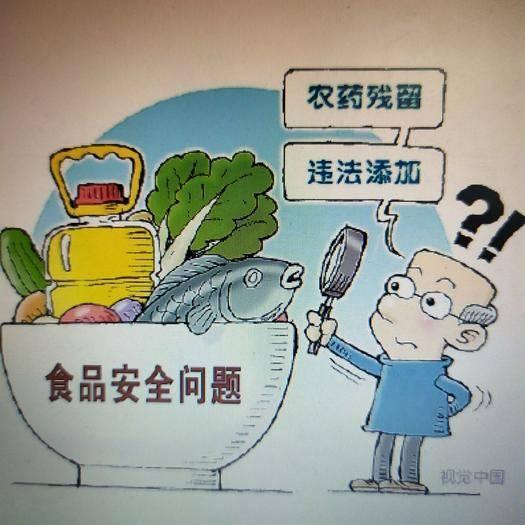广州白云区农药残留检测 3~7天