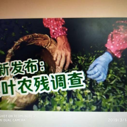 廣州農藥殘留檢測 7~15天