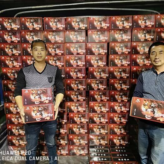 漳州漳浦县六鳌地瓜 六鳌蜜薯 大量供应电商微商平台支持一件代发