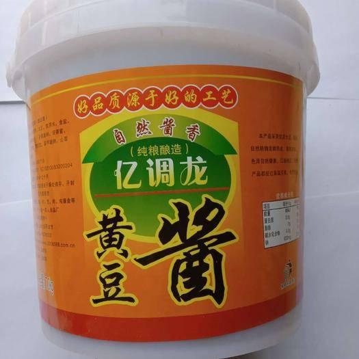 鄭州黃豆醬