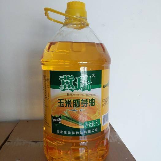 元氏縣玉米胚芽油