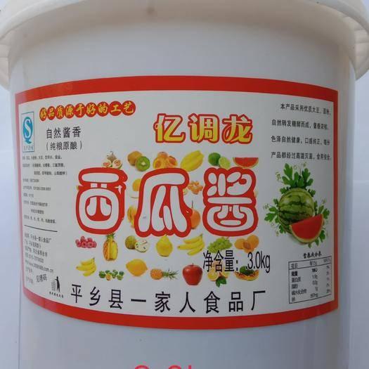 鄭州西瓜醬