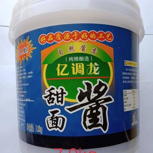 鄭州甜面醬