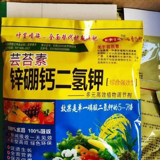 潍坊芸苔素内酯 400g 芸苔素锌硼钙二氢钾 促进花芽 保花保果