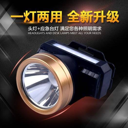 广州其它农机  LED头戴式电筒