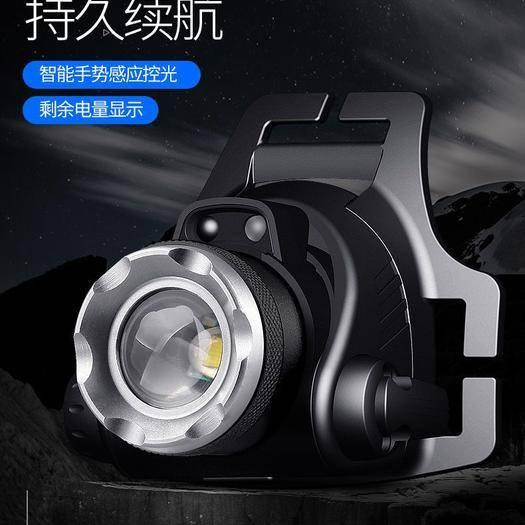 广州其它农机   充电感应远射3000头戴式灯