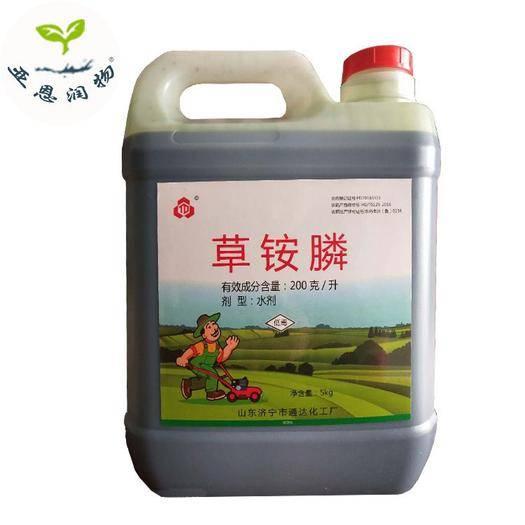 郑州惠济区 厂家直供20%草铵膦100毫升一桶水柑橘香蕉葡萄牛劲草小飞蓬