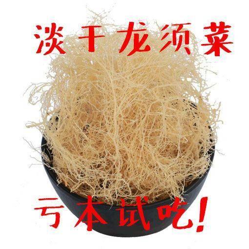 青岛龙须菜