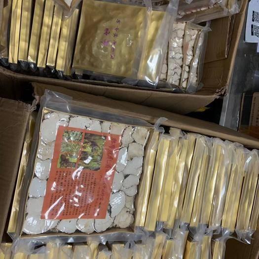 广东省广州市荔湾区干松乳菌  袋装