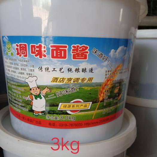 鄭州土麥醬