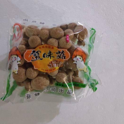 广饶县蟹味菇