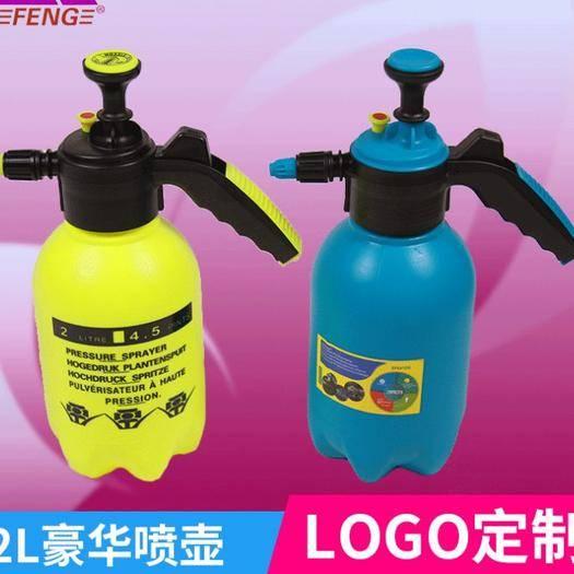临沂兰山区水壶 壶园艺园林喷壶 浇花压力喷壶