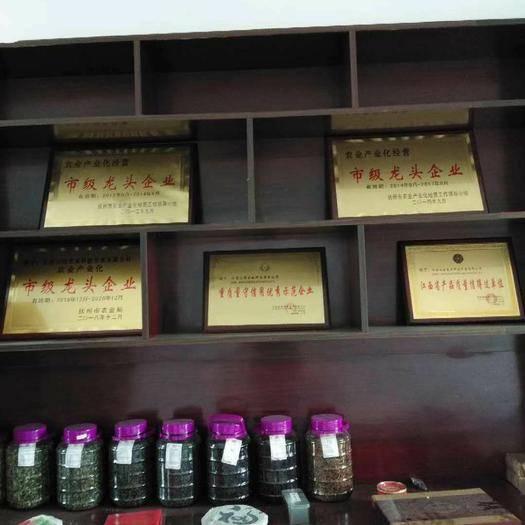撫州南豐縣甜茶