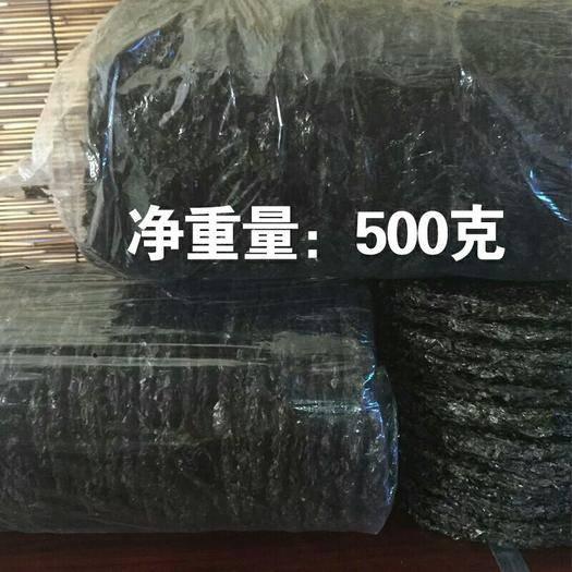 宁德福鼎市 福建紫菜厂家直销年前优质通货紫菜500g包邮