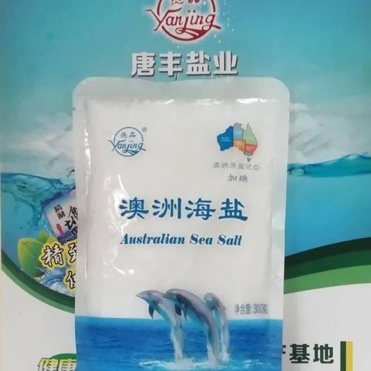 唐山曹妃甸區澳洲海鹽  鹽/精制鹽/食用鹽/澳洲進口海鹽