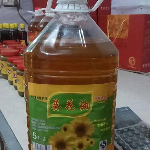 偃師市 純物理壓榨葵花籽油 非轉綠色天然食用油