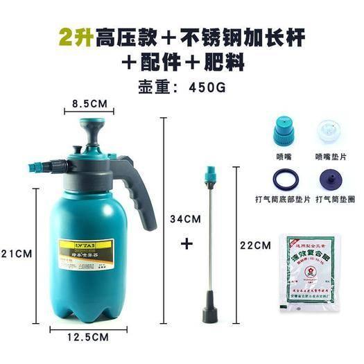 广州荔湾区水壶 汽压式浇水壶