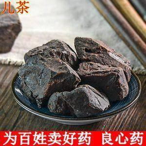 安國市兒茶 具有*躍血止痛,止血生肌,收濕斂瘡,清肺化痰的功能。