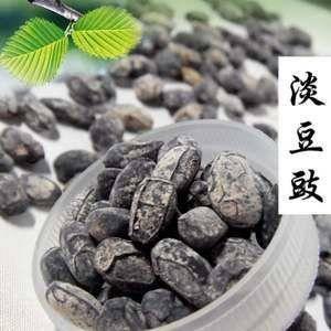 保定安國市淡豆豉 具有解表,除煩,宣郁,之功能。用于傷寒熱病,寒熱,頭痛。