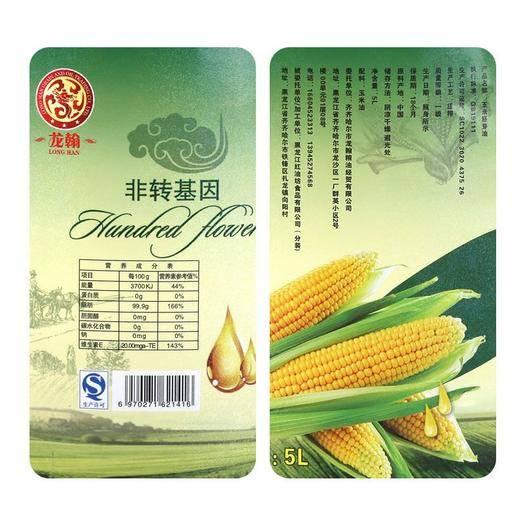 依安縣 【玉米油5L】非轉基因玉米胚芽油5L食用油來自老東北