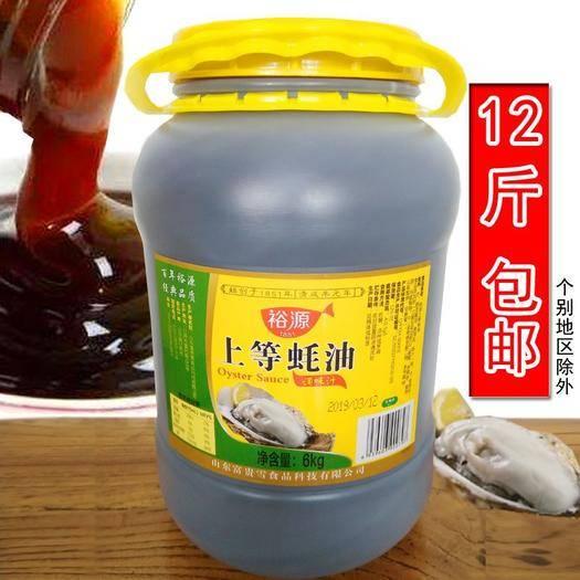 青島市北區 【6千克 12斤劃算】蠔油批發價桶裝家庭火鍋蠔油調味汁1