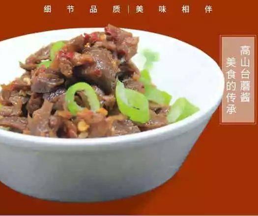 忻州五台县元蘑 五台山台蘑酱
