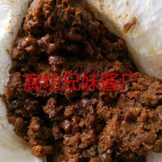 廊坊固安縣黃豆醬 原釀,干黃醬,廠家直銷