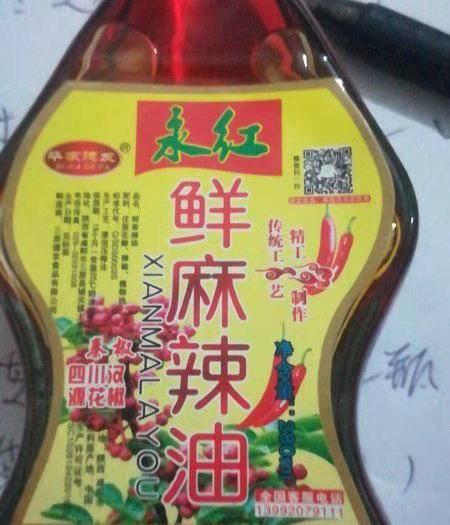 西安閻良區 純石磨手工制作小磨香油,滴滴純香,營養豐富