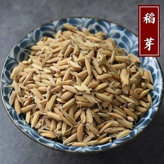 安國市 稻芽 中藥材 正品