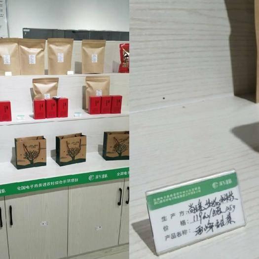 邵陽洞口縣 雪峰山甜茶零添加可降三脂養生茶