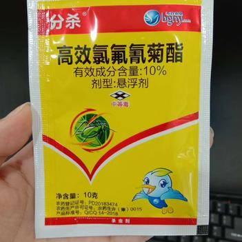 分杀-10%高效氯氟氰菊酯
