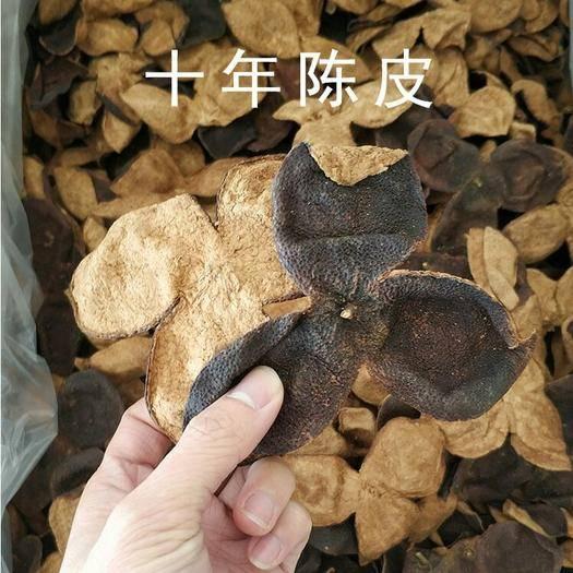 江門 10年新會陳皮50克  (10年新會陳皮樣板)