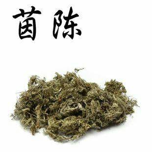 亳州茵陳 一斤包郵