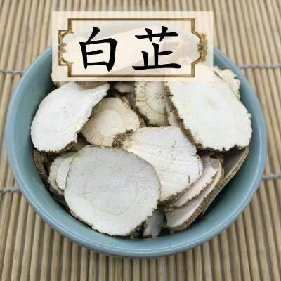 亳州譙城區亳州白芷 一斤起包郵