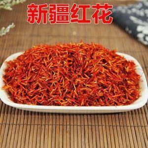 亳州譙城區紅花 一斤起包郵,高品質,不染色,無硫熏,貴一點好很多!