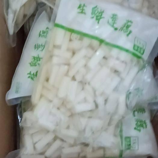 汉川市洪湖藕带 10cm以下