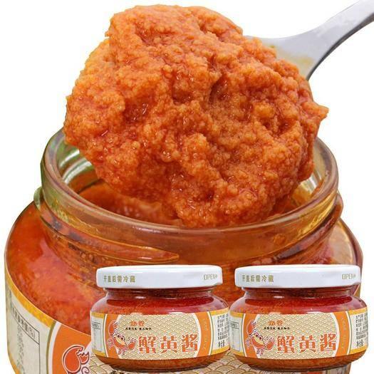 棲霞市 蟹黃醬包郵即食調料醬調味醬蟹黃膏即食黃油壽司材料